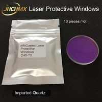 JHCHMX Laser Protective Lens/Windows 45*3mm Import Quartz For Laser Welding Cutting Machines
