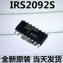 10pcs/lot New IRS2092STRPBF IRS2092S SOP-16 Digital amplifier Audio amplifier chip IRS2092 In Stock(China)