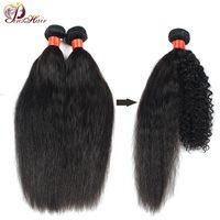 Pinshair настоящие влажные и волнистые человеческие волосы, 4 пучка, предложения, перуанские накладные волосы для наращивания, натуральный цвет...