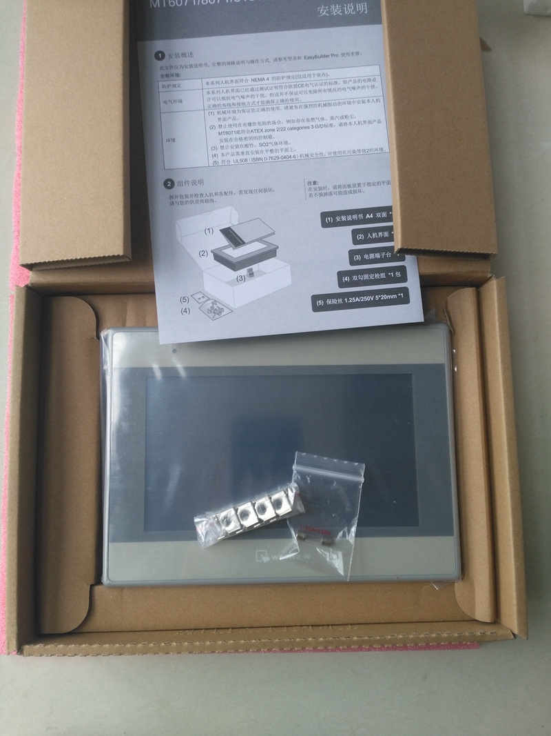 MT8071iE Touch Screen 7 inch HMI replace MT8070iE WEINVIEW mt8071ie new weinview weintek hmi replace mt8070ie