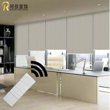 free shipping new motorized blackout roller blinds the curtains max load 5kg max drop 600cm with