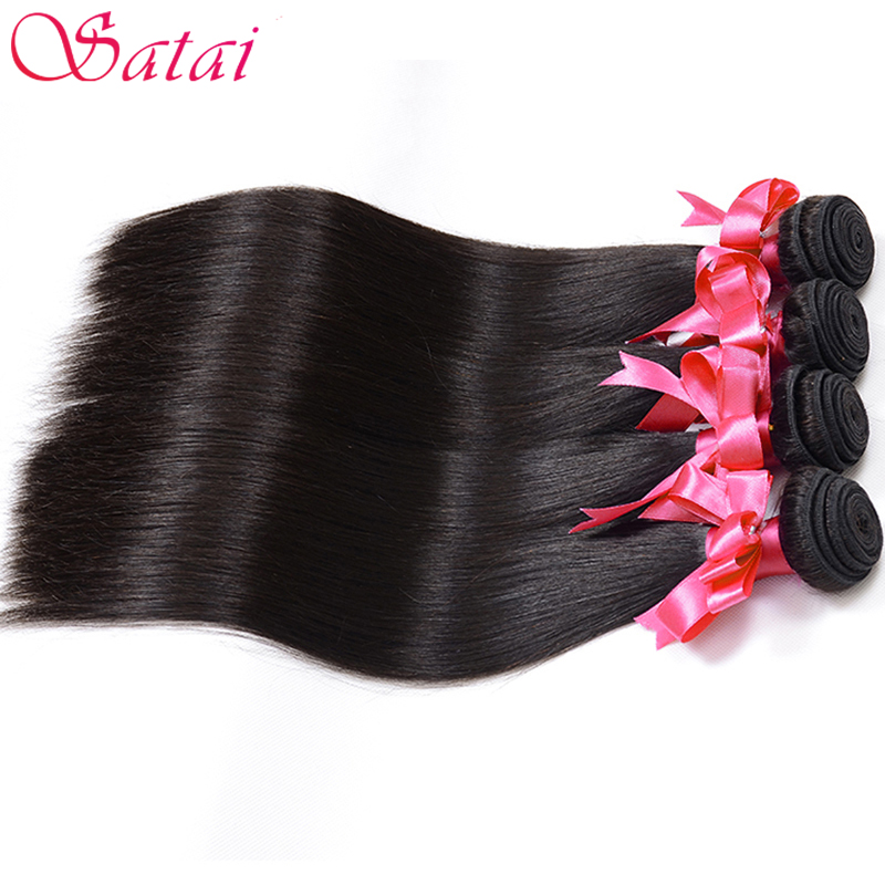 SATAI Brazilian Straight Hair Human Hair Bundles 4Pcs Brazilian Hair Weave Bundles Natural Color Non Remy Hair Extension