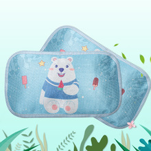 Get more info on the Summer baby nap ice silk pillow detachable tea liner pillow Baby urinary cartoon child baby pillow