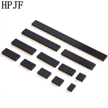 Pitch 2.54mm 2/3/4/5/6/7/8/9/10/11/12/13/14/15/16/20/40 Pin Stright Female Single Row Pin Header Strip PCB Connector single row female 2 54mm pitch pcb female pin header connector straight single row 2 3 4 5 6 7 8 9 10 11 12 13 14 15 16 20 40pin
