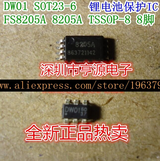 10pcs/lot DW01 SOT23-6 FS8205A 8205A TSSOP-8 In Stock