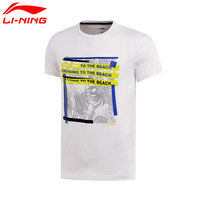 Li Ning Men S Training T Shirts Breathable 53 Polyester 47 Cotton LiNing Sports T Shirt