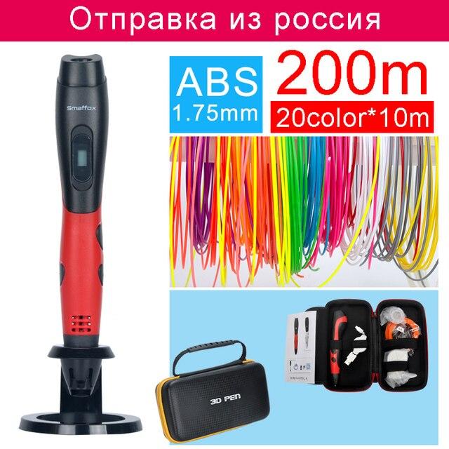 SMAFFOX 3D Ручка sma-01 с 1,75 мм АБС нить дети рисунок «сделай сам» Ручка 3D литье, 5 В 2A usb адаптер, oled дисплей креативное образование