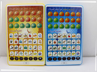 18 Chapters Arabic Quran And Words Learning Education Toys Learning Machine Islamic Alphabet Best Gift For