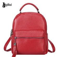 Highreal женщин кожаный рюкзак натуральная кожа кисточкой Мода рюкзак для девочек элегантный дизайн школьный рюкзак Mochila J05