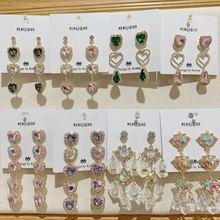 MENGJIQIAO nowy koreański błyszczące serce kryształowe kolczyki dla kobiet moda obudowa Rhinestone Boucle D'oreille Party Jeweley prezent