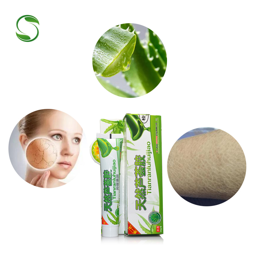 5 st Acne Treatment Blackhead Ta bort Anti Acne gel Eczema Pimple döda bakteriell antiinflammation fuktgivande