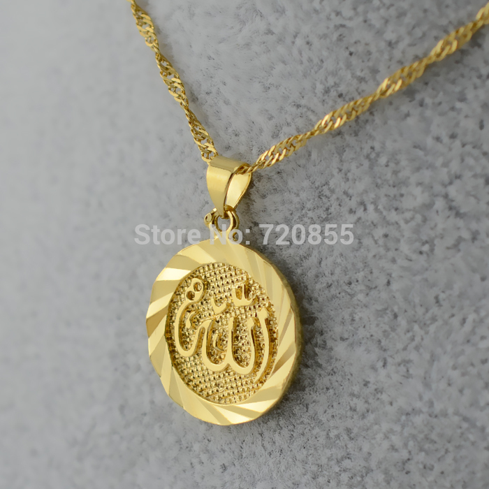 Anniyo classic islam muhammad allah pendant necklace 1824 anniyo classic islam muhammad allah pendant necklace 1824 chain gold color muslem arabic good jewelry women girls in pendant necklaces from jewelry aloadofball Choice Image