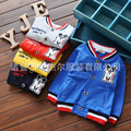2016 spring models cotton cardigan jacket Korean version of the cartoon boy embroidered jacket
