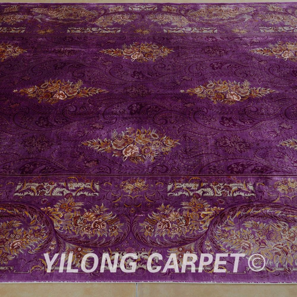 (1647) United carpet viola 4
