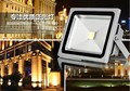 NEW Wholesale Waterproof 20W Outdoor LED Flood Light Floodlight Cool White/warm white LED Outdoor Lighting Lamp Free shipping