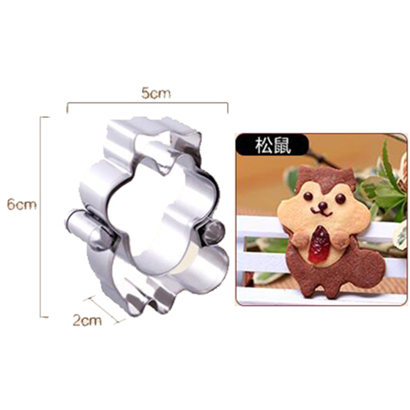 Squirrel Shape Cookie Cutter DIY Fondant Chocolate Cake Embossing Stencil Mold Biscuit Cute Combined Animal Mold Baking Tools