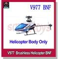 V977 WLtoys Star Power X1 6CH 2.4G Brushless RC Helicóptero Corpo Apenas com 3 eixos e 6 eixos giroscópio
