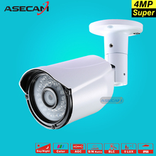 New Super 4MP HD AHD Camera Security CCTV White Metal Bullet High Resolution Surveillance Waterproof 36 infrared Night Vision(China)