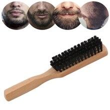 Щетка для бороды, деревянная+ волоконная щетка для мужских усов, расческа для бритья, Массажная щетка для лица, щетка для чистки волос, расческа из бука