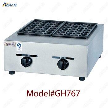 GH767/GH340 Gas Takoyaki machine fish ball machine for kitchen equipment 1