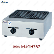 GH767/GH340 Gas Takoyaki machine fish ball machine for kitchen equipment
