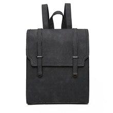 Dxyz 2017 Горячая разработан новый бренд Прохладный городской рюкзак двойная стрелка Для женщин рюкзак Качество Мода Обувь для девочек школьная сумка