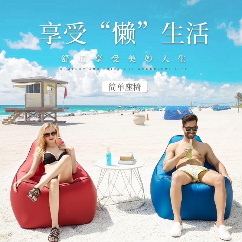 Inflatable sofa bed air bean bags beach lounger
