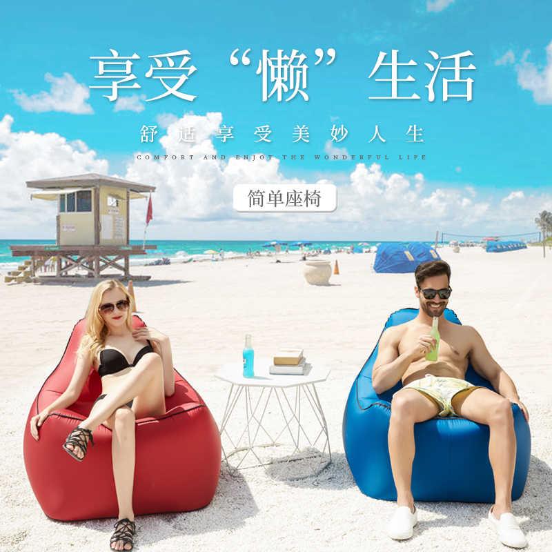 Sacos de feijão de praia espreguiçadeira sofá inflável cama de ar