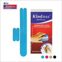 Kindmax Kinesiology Kneeling Balanced Tape Volleyball Medical Elastic Sport Muscle Protector