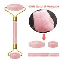 Натуральный розовый кварц Jade ролик массаж уход за кожей лица Лифт инструменты Настоящее зеленый нефрит ролик для лица Аметист роликовый массажер для лица дропшиппинг
