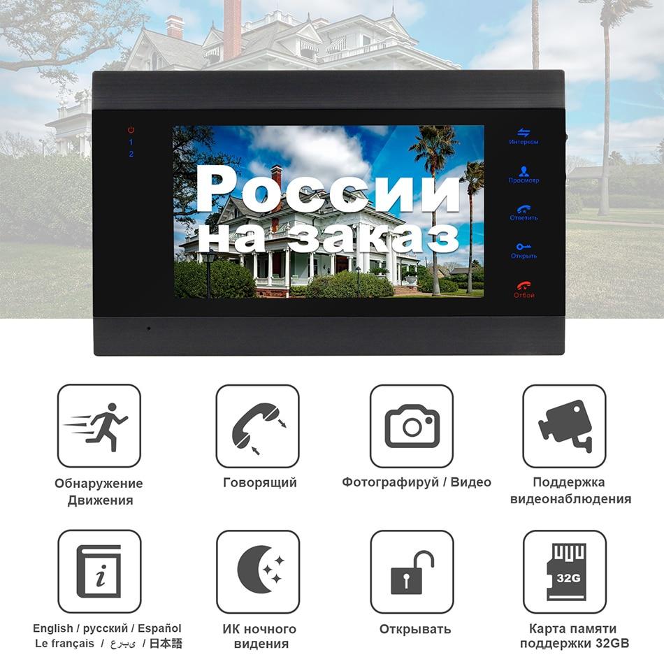 HomeFong Video Deurbel Thuis Intercom Video Deurtelefoon 7 inch Monitor 1200TVL Deurbel Camera 32G Geheugenkaart Video Intercom kit - 2