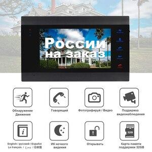 Image 2 - HomeFong جرس باب يتضمن شاشة عرض فيديو المنزل فيديو انتركوم باب الهاتف 7 بوصة رصد 1200TVL الجرس كاميرا 32G الذاكرة بطاقة فيديو إنترفون كيت