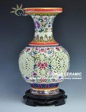 Antique Arts Chinese Handmade Famille Rose Decorative Porcelain Vase Hollow Out Vase