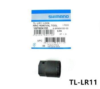 TL-LR11 инструмента Shimano для тормозных дисков и кассет подходит для SM-RT10 и TL-FC36 Cassette-Y8PW04100