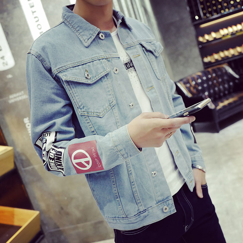 2017 Mens Jeans Jacket High Quality Fashionable Jeans Jackets Slim Fit Casual Street Vintage Mens Jean Clothes Plus Size M-5XL
