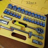 32 pcs auto repair kit set car repair special ratchet socket wrench set universal multifunctional repair combination