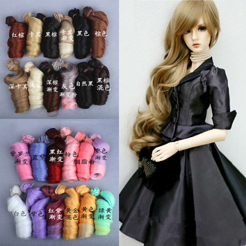 AILAIKI 15 * 100cm 5st / lot Toy 1/3 1/4 1/6 BJD Dolls DIY Curly Wig - Dockor och tillbehör - Foto 1