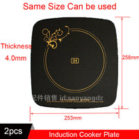 2Pcs 253mm-258mm-4mm Induction Plate New Induction Cookers Oven Parts Employed Universally Stove Cooktop DCLJHB02