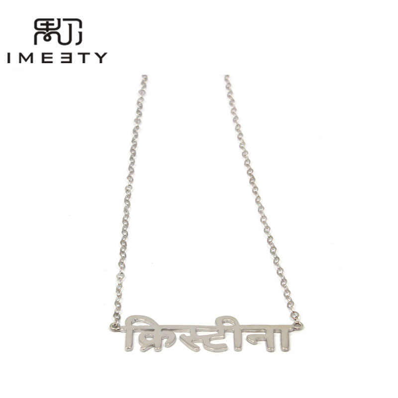 1baf818c82f1c Detail Feedback Questions about IMEETY different language name ...