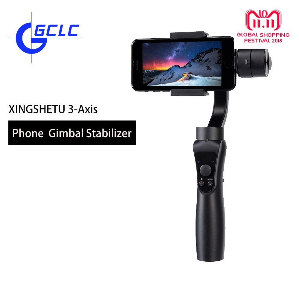 XINGSHETU 3-Axis Handheld Smartphone Gimbal Stabilizer For 6s 6 and For Gopro 3/4/5/6 Sports Cameras