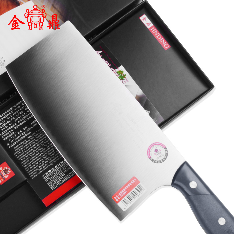 Special offer free shipping Jiding dual slicing meat gift chef font b knife b font stainless