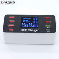 Multi Port USB Charger Station Desktop Universal Quick Charge 3.0 USB Type C Port Smart Fast Charger Hub with LCD Screen Adapter