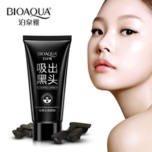 1set Face skin Deep Cleaning purifying peel off Black head,nose mask Remove blackhead&acne facial mask remover care pores 1pcs