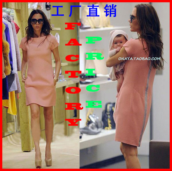Victoria beckham sexy dress victoria tshirt slim one-piece dress 5