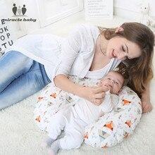 Подушки для беременных Детские подушки для грудного вскармливания для младенцев u-образные Newbron хлопковые подушки для кормления Подушка для кормления поясная подушка