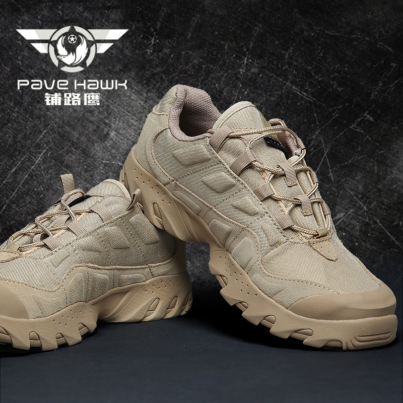 נעלי ספורט צבא צבא טקטיקה מגפיים אטימות נשימה בחוץ ספורט ספורט מדבר טרקים דיג ציד טיולים נעליים גברים