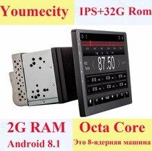 Youmecity 10 дюймов 2 din Android 8,1 автомобильный DVD мультимедийный плеер gps + Wifi + Bluetooth + радио + Восьмиядерный + емкостный сенсорный экран + аудио
