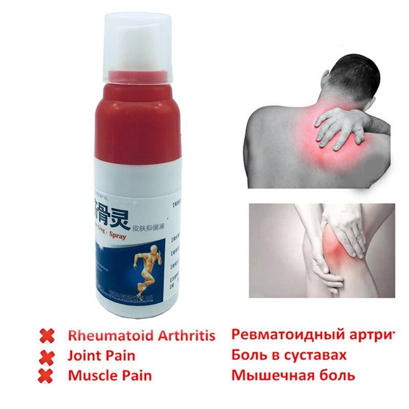 Authentique vietnamien Nagayama marque Amakusa huile soulagement de la douleur Massage mal de dos genou douleur au cou douleur éperon sciatique
