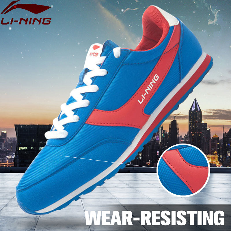 LI-NING Outdoor Sports Life Series Wear-resisting Breathable Young Steady Sport Shoes Sneakers Walking Men ALCK021 XMR1052