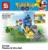 4 unids/set pikachu pokemon ir sy724 bloques de construcción kits juego japonés generaciones ladrillos juguetes compatibles con lego